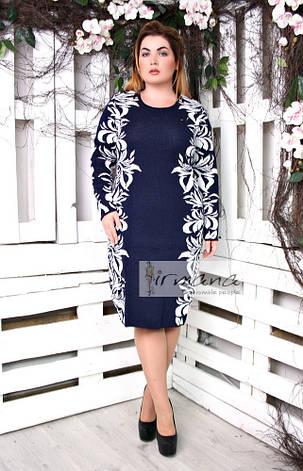 Теплое вязаное платье Леди синее, фото 2