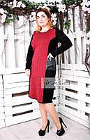 Теплое вязаное женское платье Комплимент красное
