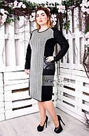 Вязаное женское платье с карманами Комплимент серое