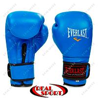 Перчатки боксерские кожаные Everlast BO-4748-B (р-р 8-12oz, синий)