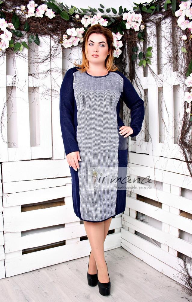 881294e59ae Вязаное женское платье с карманами Комплимент бело-синее. Гарантированное  наличие. 580 грн