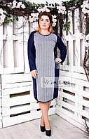 Вязаное женское платье с карманами Комплимент серо-синее