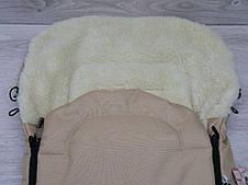 Зимний чехол на овчине в коляску санки бежевый, фото 3