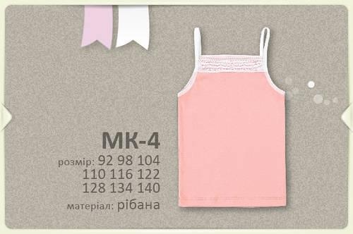 Майка для девочки МК4 Бемби