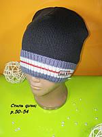 Зимняя вязаная шапка на мальчика подросток