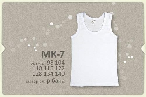 Майка для мальчика МК7 Бемби