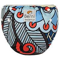 Многоразовые трусики для плавания Berni