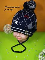 Детская шапочка на мальчика с завязками на флисе