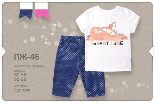 Пижама для девочки ПЖ46 Бемби