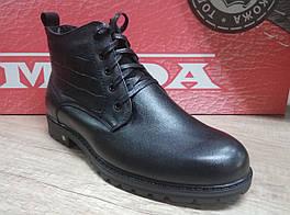 Модные зимние мужские ботинки Мида 14093 из натуральной кожи.