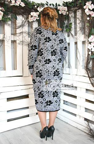62872793977 Теплое черно-белое платье вязаное Цветы  530 грн. Купить в Украине ...