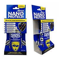 Смазка NanoprotecH Super Изоляция 210мл.