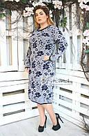 4e3a385ace4 Белое вязаное платье в Украине. Сравнить цены