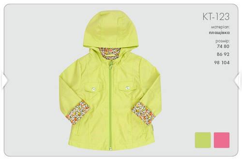 Куртка для девочки КТ123 Бемби