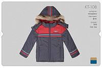 Куртка для мальчика КТ108 Бемби