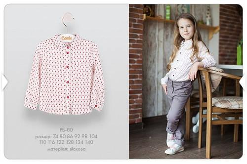 Блуза для девочки РБ80 Бемби