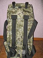 Сумка-рюкзак 65-70л Піксель
