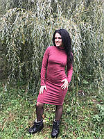 Зимнее Теплое длинное платье