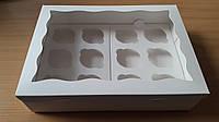 Коробка для капкейков 9 см, 12 шт., С окном, 25см х 34см х 9 см, Белый