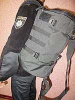 Сумка-рюкзак 35л Чорна