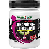 ДЛЯ СУСТАВОВ И СВЯЗОК Ванситон хондроитин плюс глюкозамин 150 капсул
