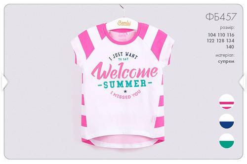 Футболка для девочки ФБ457 Лето 2017 Бемби