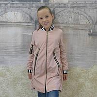 ee4fd3a5cc08 Балоневая женская куртка в категории верхняя одежда детская в ...