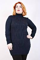 Удлиненный вязаный свитер женский Валик темно-синий