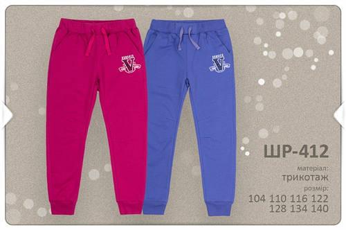 Спортивные штаны для девочки ШР412 Бемби