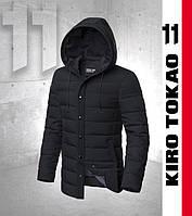 Мужская куртка японская Киро Токао - 4864 графит