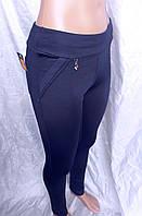 Утепленные синие лосины классика 4050