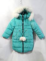 Полу-пальто зимнее детское с мехом для девочки 4-8 лет,бирюзовое с мехом