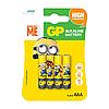 Батарейки AAA (LR03) GP Ultra Minions - 4шт.