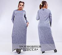 c7523e40c1c Женское батальное трикотажное платье в пол 52