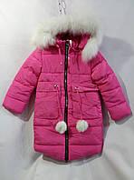 Полу-пальто зимнее детское с мехом для девочки 4-8 лет,малиновое с мехом