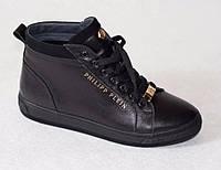 Кожаные осенние ботинки кроссовки женские Philipp Plein 37 - 38 р