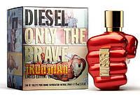 Мужская парфюмерия Diesel Only The Brave Limited Edition Iron Man