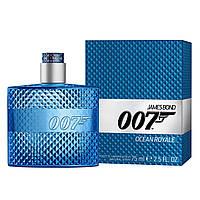 Туалетная вода James Bond 007 Ocean Royale - Мужская парфюмерия
