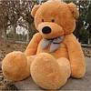 Большой плюшевый медведь 2 метра