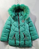 Куртка зимняядетская с мехом для девочки 7-11лет,брюзовая