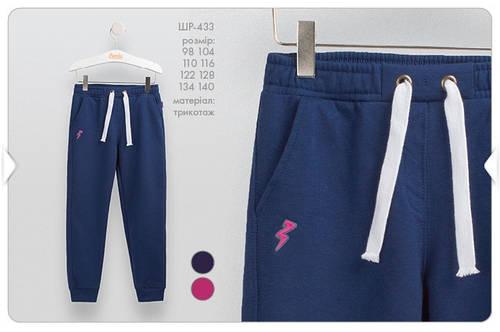 Спортивные штаны для девочки ШР433 Бемби