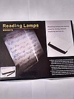 Cтекло для чтения MG89078 с Led подсветкой, размер-225х145мм