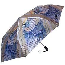 Оригинальный  женский зонт автомат ТРИ СЛОНА RE-E-112-4, цвет серый. Антиветер!