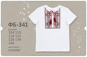 Вышиванка футболка ФБ341 Бемби