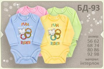 Боди для малышей БД93  Бемби