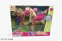 """Кукла маленькая """"Наездница"""" с лошадкой, в коробке (ОПТОМ) K899-59"""