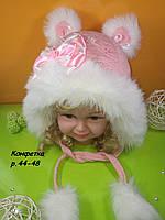 Зимняя детская меховая шапка с ушками