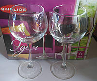 Набор бокалов Helios для вина 6шт.