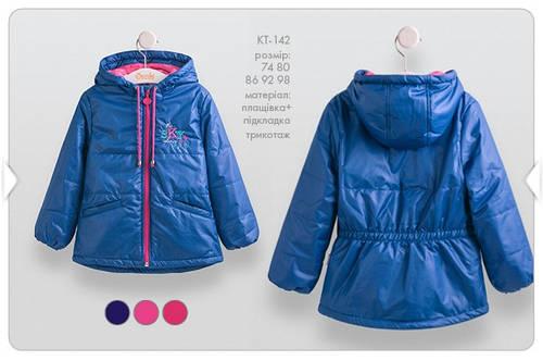 Куртка для девочки КТ142 Бемби