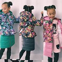 Зимняя куртка подростковая 122-134